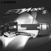 Для aprilia etv1000 аксессуары для мотоциклов сцепные рычаги