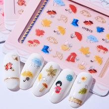 1 Sheet Nail art stickers decals self adhesive Manicure Sticker Tips