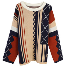Shuchan 2019 Casual Sweaters Knitted Fashion Autumn Winter for Women Geometric Pattern Design Wool Sweater Female