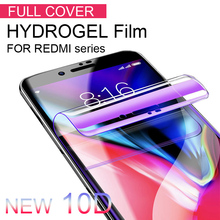 10D Full Cover Soft Hydrogel Screen Film For Xiaomi Redmi Note 7 6 Pro 5 4 4X Film For Redmi 6 5 Plus S2 Not Tempered Glass