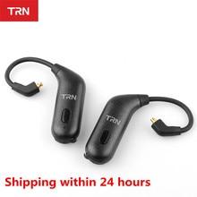 TRN BT20S 5.0 Bluetooth Apt XหูฟังMMCX/2Pinหูฟังบลูทูธอะแดปเตอร์สำหรับTRN VX V90 BA5 V30 ZS10 AS10 T2 S2 BQ3 T3 T4