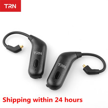 TRN BT20S 5.0 Bluetooth apt x kulak kancası MMCX/2Pin kulaklık Bluetooth adaptörü TRN VX V90 BA5 V30 ZS10 AS10 T2 S2 BQ3 T3 T4