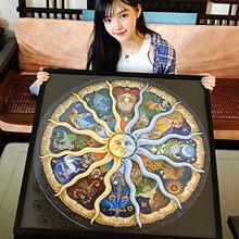 Quebra-cabeça redonda 1000 peça para adultos-zodíaco horóscopo quebra-cabeça-constelação diy quebra-cabeças circulares legal e desafio