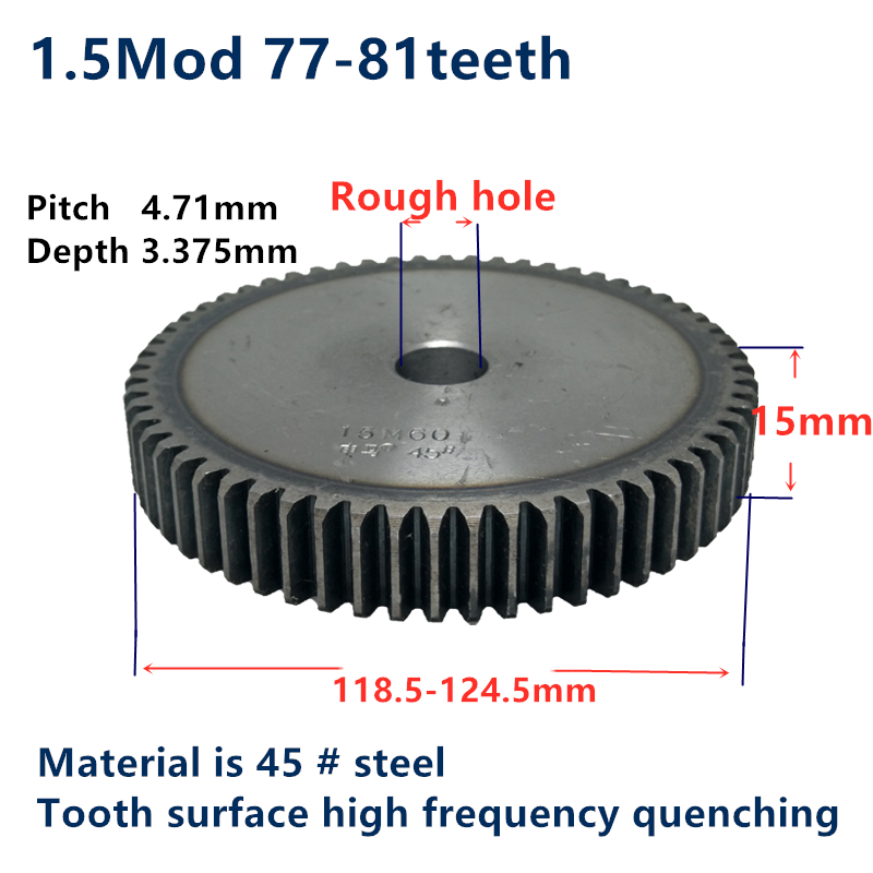 1.5 mod gear rack 77 teeth-90 teeth thickness 15mm spur gear steel gear 45 steel cnc pinion frequency hardening metal gear