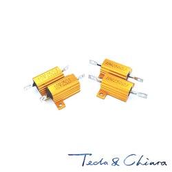 5 pces 330r 330 330ohm 390r 390 390ohm r ohm 10 w watt tom de ouro wirewound alumínio potência metal escudo caso resistência resistor rx24