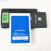 3.8V 2900mAh For HOMTOM S7 Battery + SS-8 Charger(China)