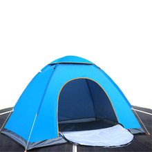 Outdoor Beach Tent Double 2 Person Built Speed Open Tent Outdoor Camping Tent Ultra Light Park Sunscreen Camping Tent цена 2017
