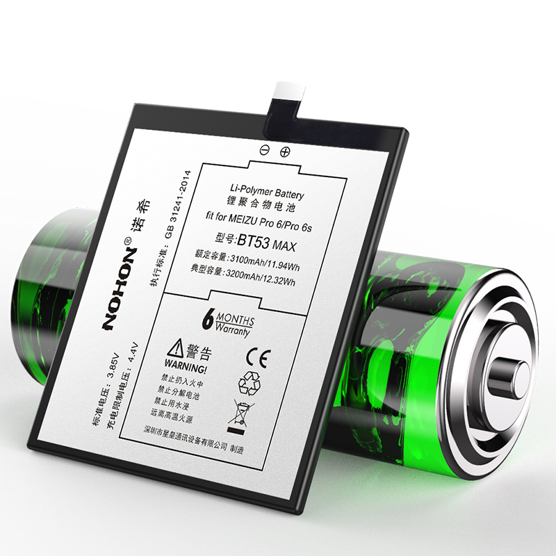 Купить аккумулятор nohon для телефона meizu pro 6 pro6 bt53 max 3200