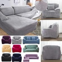 Толстые плюшевые чехлы для дивана для гостиной, диванные полотенца, Нескользящие, сохраняющие тепло, чехлы для дивана, тянущиеся диванные чехлы для зимы