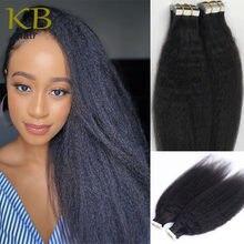 40 pièces 100g bande droite frisée dans les Extensions de cheveux humains brésilien cheveux humains paquets couleur 1 #/2 #/4 # cheveux raides Yaki grossiers