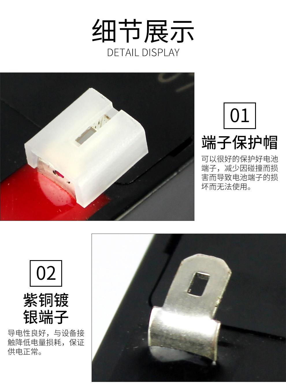 Escala eletrônica universal 4 v bateria 4 v4ah 20hr