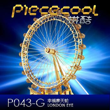 PMA 3D DIY Metal Puzzle Model Ferris Wheel Model 3D Laser Cut Assemble Jigsaw Toys Decoration GIFT For Adult 2018 news mu 3d metal puzzle tf g1 jazz model weapon exchange diy 3d laser cut assemble jigsaw toys for audit and kids gift