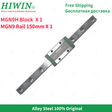 Free shipping hiwin mgn9 linear guide alloy steel mgn9h 150mm with mgn9h long slider block for 3d printer hiwin hgw30c linear guide block