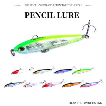 Fishing Lure Bait International