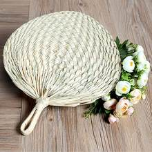 Abanico hecho a mano de estilo chino para niños y adultos, ventilador de refrigeración portátil con hojas de palma entrelazadas a mano naturales