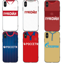CSKA Spartak Moscow Jersey Style Soft Silicone Fashion Phone Case Cover