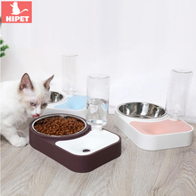 Dog Cat Automatic Water Feeder Pet Feeding Bowl No-Slip Splashing Proof Not Wet Mouth Small Puppy Drinking Bottle Food