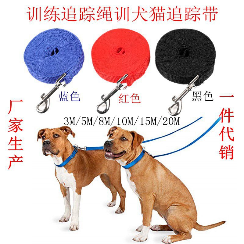 Dog Training Tracking Lanyard Dog Training Tracking With 3 M 5 M 8 M 10 M 15 M 20 M Hand Holding Rope Dog Leash