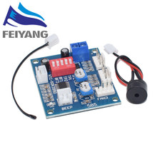 Placa controladora de velocidad para ventilador de CPU, controlador de velocidad, bozal de sonda de temperatura, CC de 12V, 5A, PWM, PC, 1 Uds.