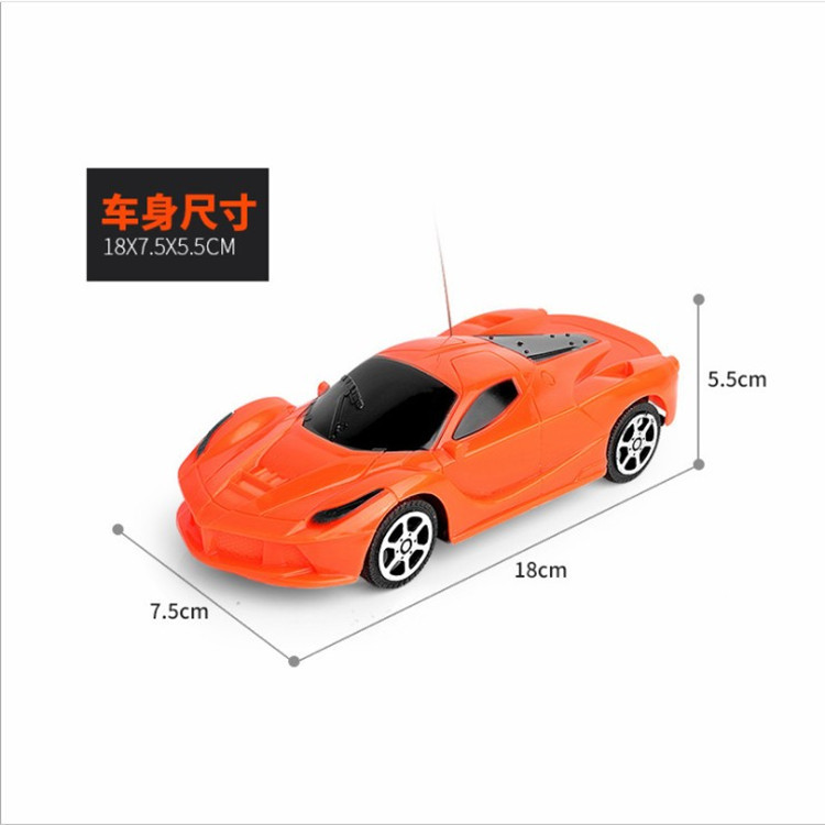 Remote Control Car 1 24 Small Children Two-way Remote-control Automobile Sports Car SMV Wireless Electric Toy Car Gift