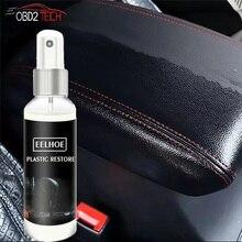 30ml/50ml części z tworzyw sztucznych środek do bieżnikowania myjnia samochodowa środek do konserwacji światła samochodowe środek do czyszczenia wnętrza wosk do bieżnikowania