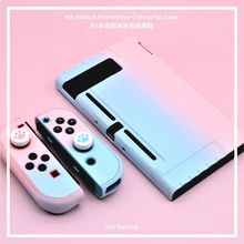Nintend Switch Protective Colorful Hard PC Back Cover Custom Shell Case For Nintendo Switch NS Console Joycon Fit for Docking
