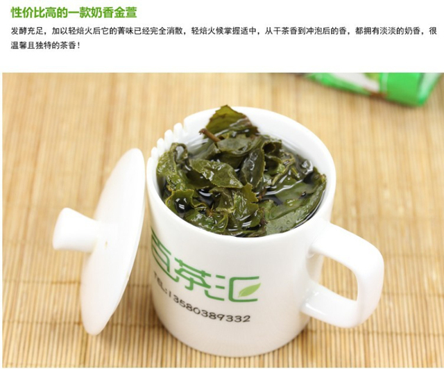 Chinese Taiwan Milk Oolong Tea Beauty Weight loss Lowering Blood Pressure High Mountains JinXuan Milk Oolong Tea Fresh Green 1