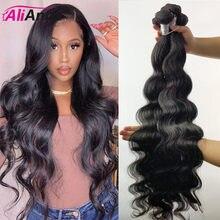 32 34 36 38 40 polegada onda do corpo pacotes cabelo brasileiro 100% pacotes de cabelo humano alianna cabelo 30 polegada pacotes remy extensões do cabelo