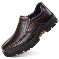 Мужские кожаные туфли лоферы 1