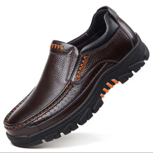 Shoes Men Footwear Loafers Brown Soft-Cow-Leather Slip-On Black Male New A2088
