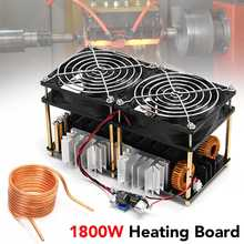 12V-48V 1800W 40A ZVS High Frequency Induction Heater Heating PCB Board Module Flyback Driver with Water Pump for Car Industry