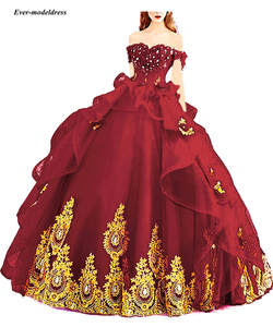 Ball-Gown Corset Qui...
