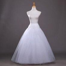 Bridal Petticoats 2016 Cheap Tulle Petticoats for Wedding Dress High Quality Crinoline Petticoat A Line Long 4 Layers Underskirt