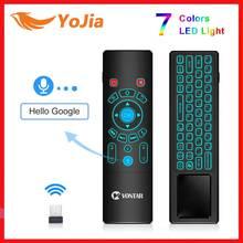 T6 T8 artı ses uzaktan kumanda 2.4G kablosuz sinek hava fare mini klavye İngilizce rusça 7 renk arka ışık için android V kutusu
