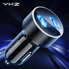 YKZ Car Charger Dual USB 3.1A Fast Charger