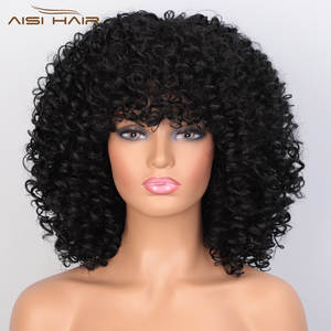 Kinky Curly Short Synthetic-Wigs Afro High-Temperature-Hair Black Natural Women 8-Colors