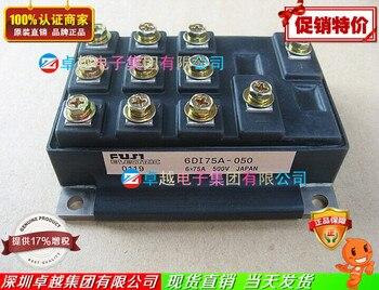6DI75A-050 6DI75A-060 6DI50A-050 IGBT module--ZYQJ