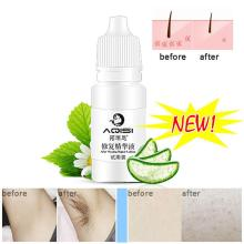MeterMall Hair Removal Repair Permanent Hair Growth Inhibitor Unhairing Repair Essence Shrinking Pore Depilated Skin Care Lotion