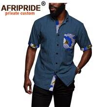 Рубашки в африканском стиле для мужчин джинсовая тонкая рубашка