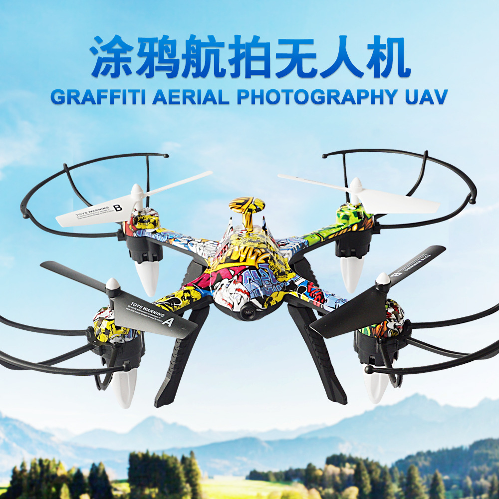 Tu Ya Ban Quadcopter 2.4G Drop-resistant Remote Control Aircraft Drone For Aerial Photography CHILDREN'S Toy