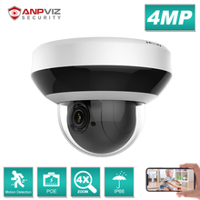 IP-камера Hikvision OEM 4 МП POE PTZ купольная 4-кратный оптический зум наружная/Внутренняя POE камера безопасности аудио Onvif IP66 датчик движения