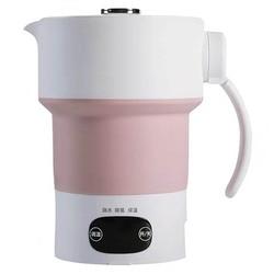LBY Creative Travel czajnik elektryczny wielofunkcyjny czajnik składany ze stali nierdzewnej INS Home Thermos czajnik czajnik
