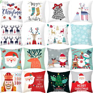 Merry Christma Decorations For Home Reindeer Santa Claus Tree Cushion Cover Christmas Ornament 2020 Xmas Gift Noel New Year 2021