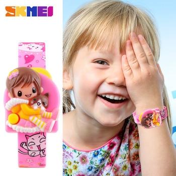 SKMEI Cartoon Children Watches Beautiful Princess Watch Fashion Casual Cute Girls Kids Student Digital Wristwatch Relogio 1240