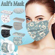 10 pçs floral impresso máscara facial descartável respirável 3ply orelha loop adulto boca máscaras máscaras máscaras capa boca faceshield
