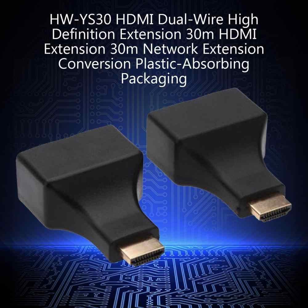 2 ピース/セット Hdmi デュアルポート Rj45 ネットワークケーブルエクステンダーに Cat5E/Cat6 ケーブル 1080 Hdtv 用 hdpc Ps3 Stb 30 メートル
