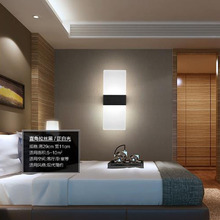 ECOBRT Modern Wall Light Led Indoor Lamps Sconces Lighting for Bedroom Living Room Stair Mirror