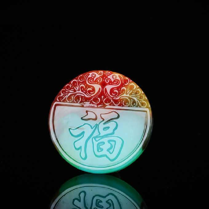Fashion Colorful Jade Fortune Pendant Necklace Jewellery Chinese Hand-Carved Relax Healing Women Man Luck Gift Free Rope