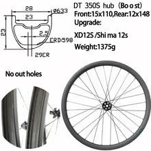 SALE NEW Road Bike 32mm Depth 700C Carbon Rim CLINCHER Tubeless Compatible 1PAIR