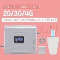900 + 1800 + 2100 モバイル信号リピータ GSM 900 DCS 1800 WCDMA 2100 信号ブースター 70dB 利得 2 グラム 3 グラム 4 グラムアンプ B1 B3 Lcd ディスプレイ